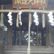 「諏訪大神社」by横須賀を含む領地の三浦氏