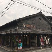 滋賀県の土産物が充実、夏はソフトクリームも販売していました