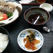 地元産の海鮮定食