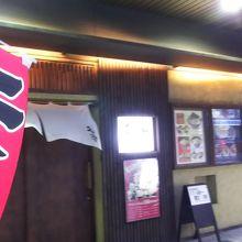 札幌市役所の近くです