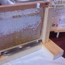 朝食にあった蜂蜜