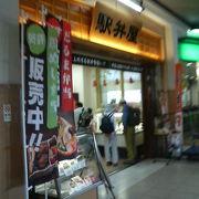 横川名物の「釜めし弁当」も売ってました