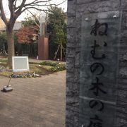 皇后美智子様の生家跡