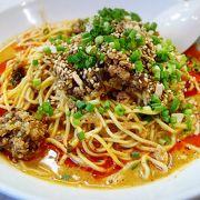 汁なしタンタン麺@中華街