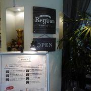 京都駅に近くて、リーズナブルなランチが