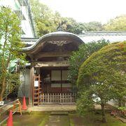 昔の人は偉かった「箱根旧東海道歩き」