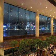 絶景と香港ビール