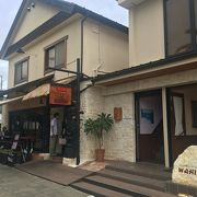 海沿いの店(モアナマカイ店)が定休日でも本店はやっています