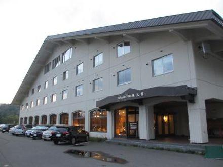 旭岳温泉 グランドホテル大雪 写真