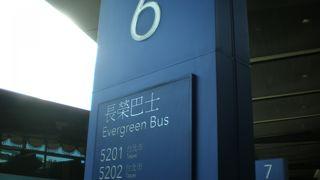 行天宮なら5201番のバス