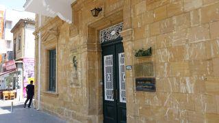 The Dr.Fazl Museum