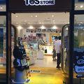 赤坂店限定商品