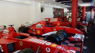 R&D Grand Prix Shop & Simulation services