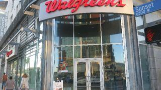 ウォルグリーン (1501バインストリート店)