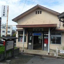 現在の三木駅