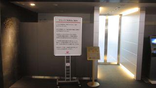 羽田空港国内線ラウンジが大混雑