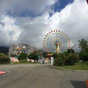 富士山にある遊園地