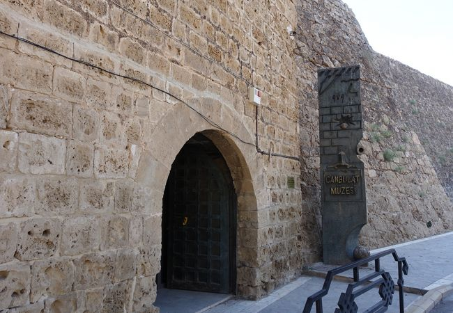 Canbulat Tomb and Museum