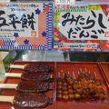 写真:月の花うさぎ ラグーナ蒲郡店