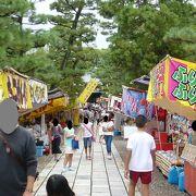 伏見最大の祭りです!