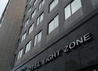 Hotel Eight Zone Taipei 写真
