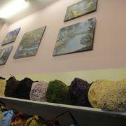 服飾雑貨が可愛いドンコイ通りのトンボ