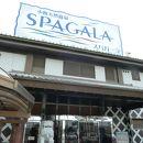 小牧天然温泉 スパガーラ