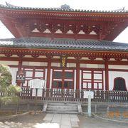 重要文化財に指定されている経堂です。