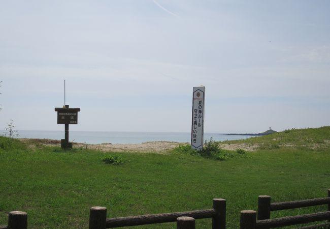 広々とした浜