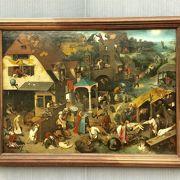 絵画館はベルリン美術館のうちの1つの美術館