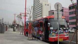 仁川の観光地を回る一日周遊券