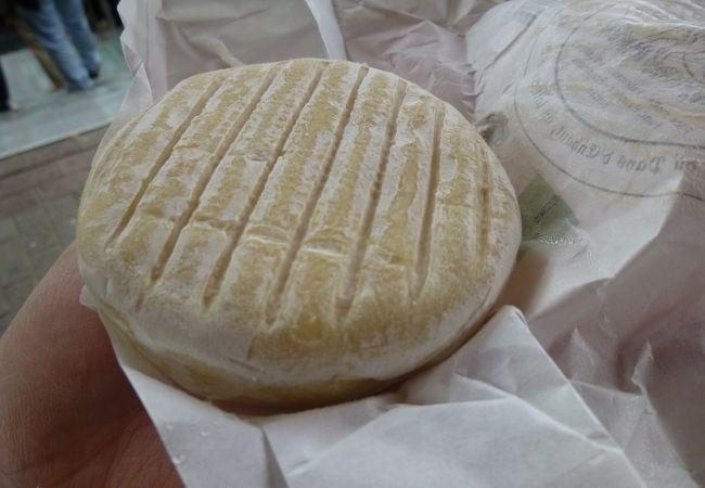 La Boutique du Fromage Cremo SA