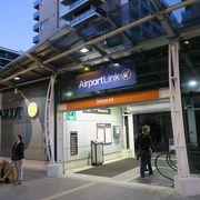 空港近隣ホテルの利便性を上げる鉄道駅