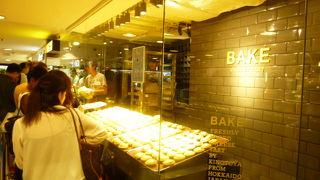 BAKE (SOGO Causeway Bay)