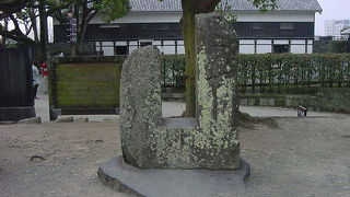 熊本城首かけ石