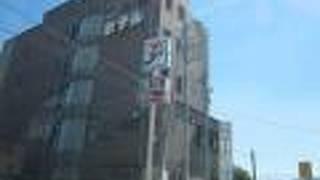 ビジネスホテル三角屋