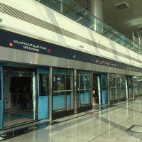エアポート ターミナル3駅
