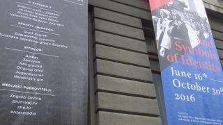 民俗学博物館 (ザグレブ)