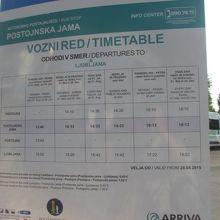 バス停にあった時刻表です