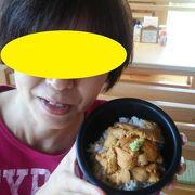 絶品ウニ丼