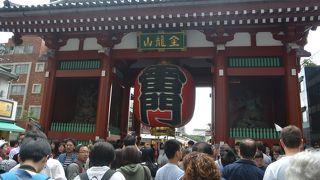 東京下町の象徴