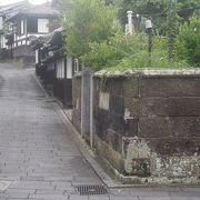 寺町、武家屋敷の跡