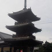 聖徳太子を祀る塔