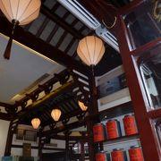 豫園の九曲橋にある茶芸館