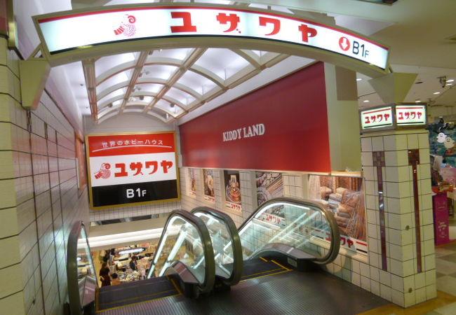 手芸 屋 梅田 近畿で一番品揃えが多い手芸店は?