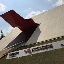 近代美術館 (サンパウロ)