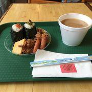 手軽に日本食なら、やはり「おにぎり」