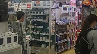 ツクモ (名古屋1号店)
