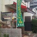 写真:カフェ・ド・シェフ