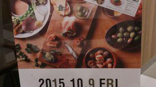 オリーブオイルキッチン 富山駅前店